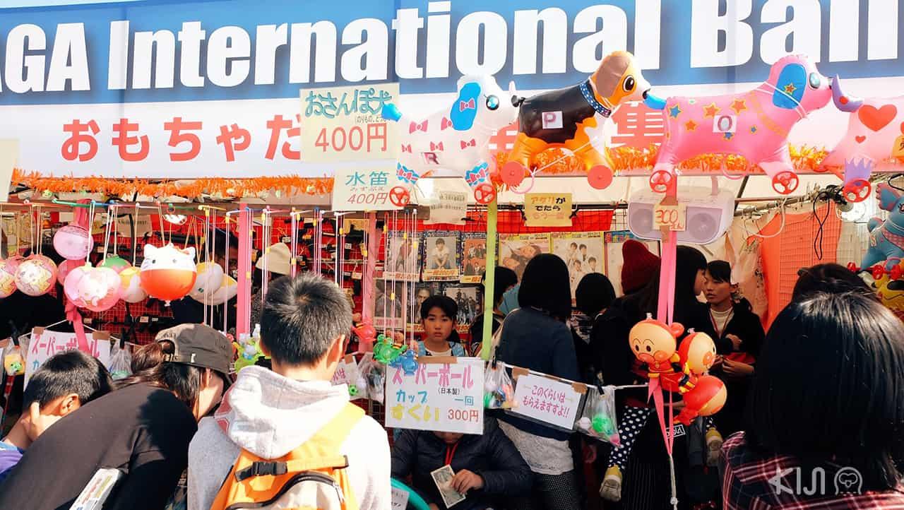 บรรยากาศภายในงานเทศกาลบอลลูนนานาชาติของจังหวัดซากะ ( Saga International Balloon Fiesta )