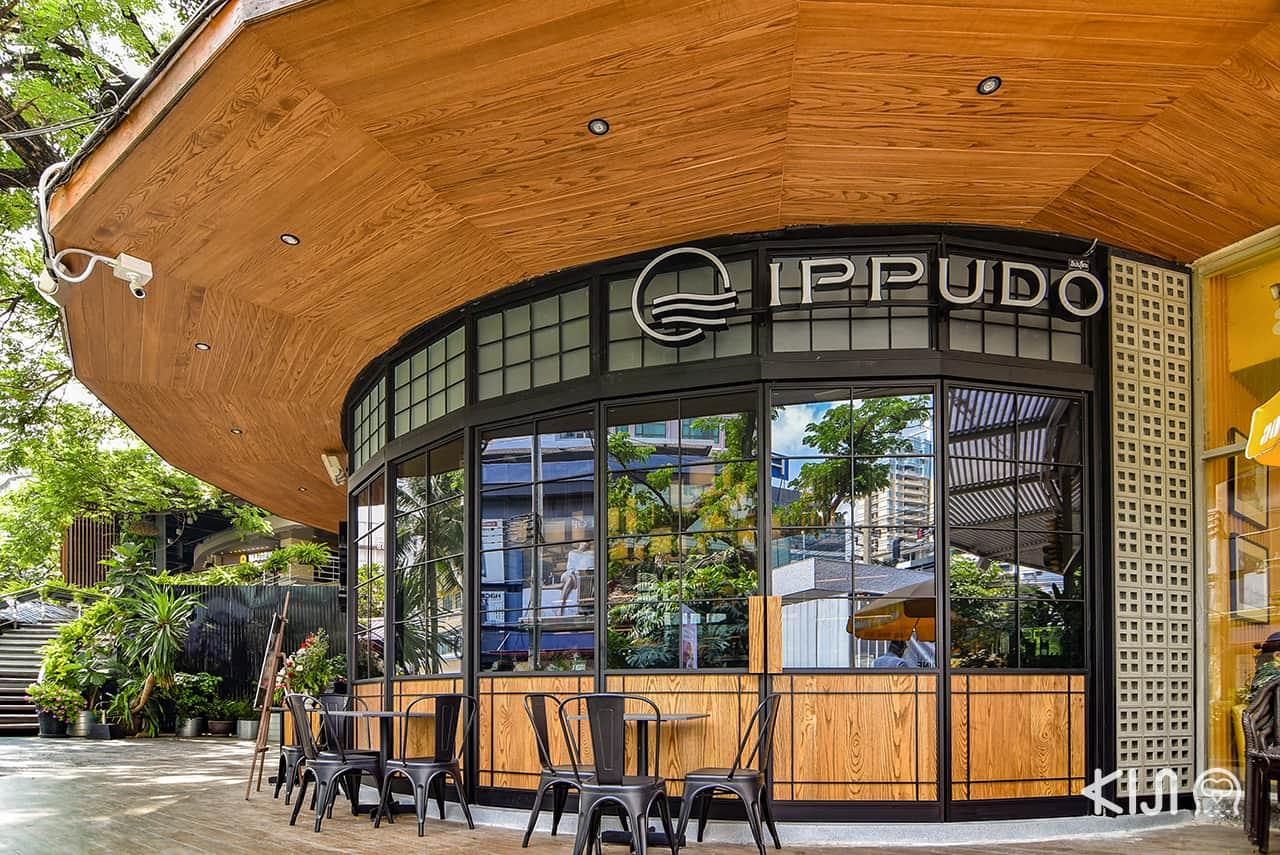 ร้านอิปปุโดะ บาร์ คอนเซ็ปต์ (Ippudo Bar Concept)