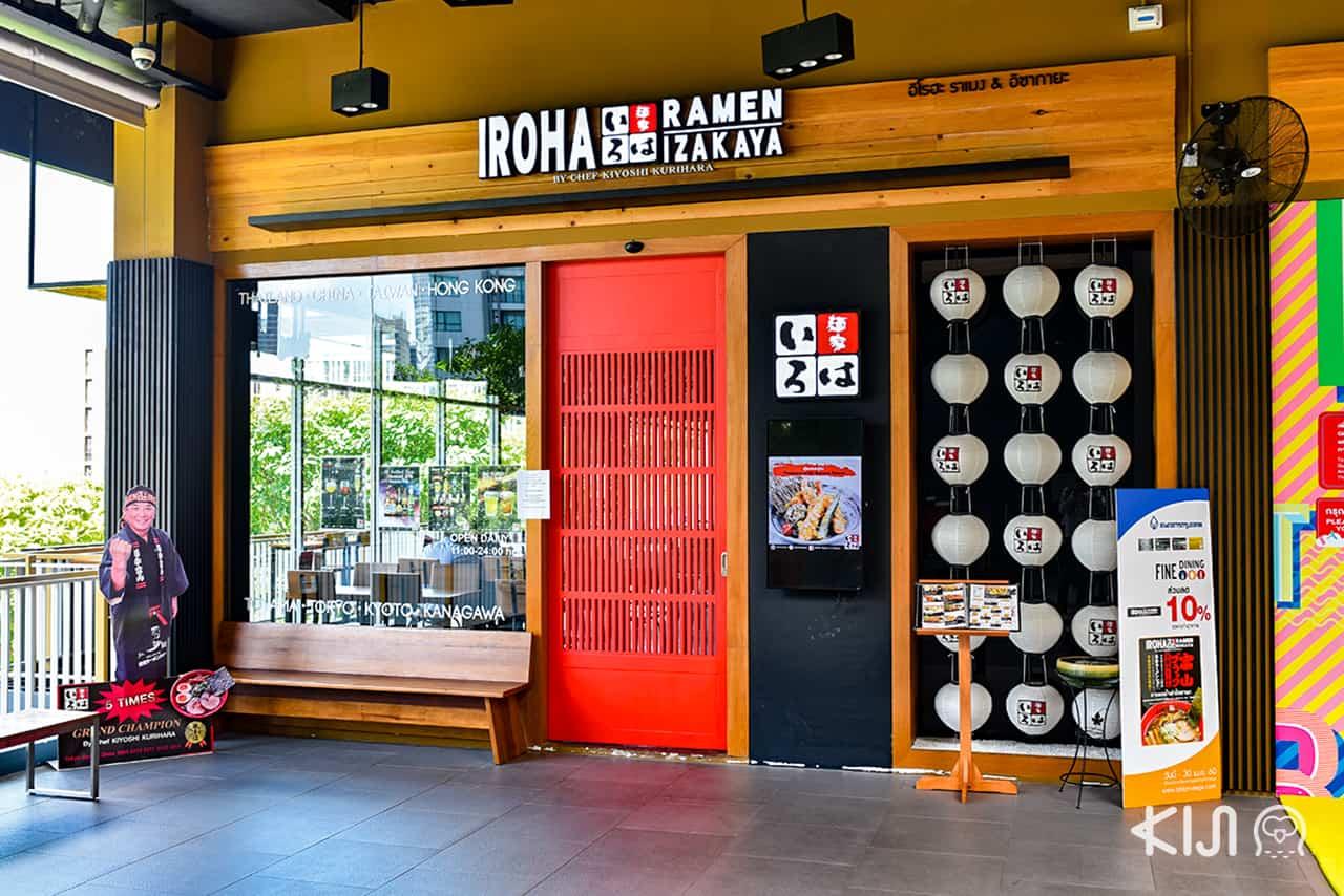 ร้าน Iroha Ramen & Izakaya