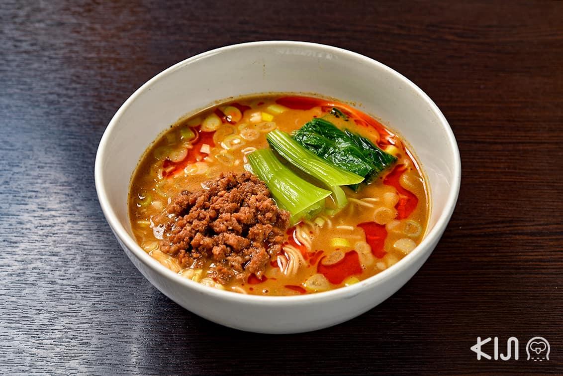 Tan Tan Men (219 บาท)