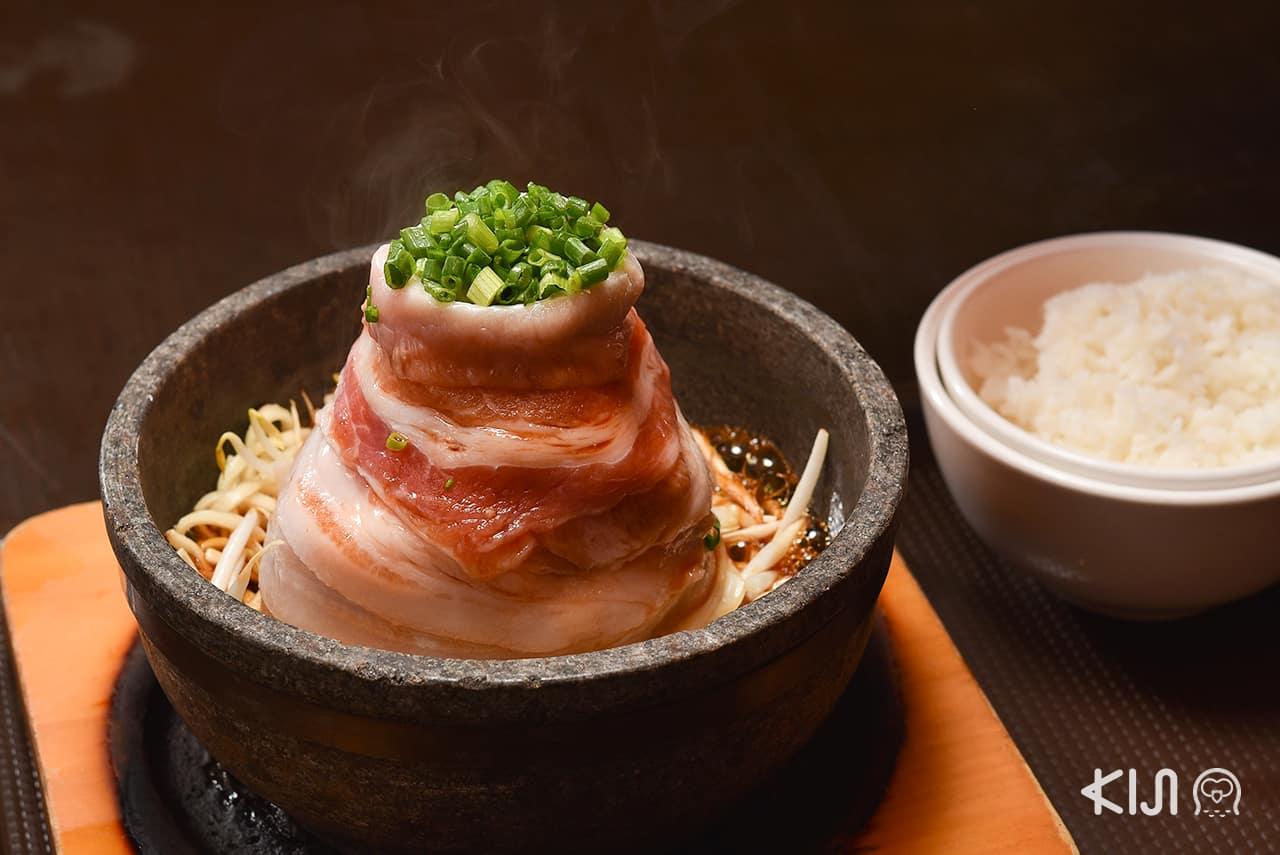 Kazan Pork Sukiyaki (260 บาท)