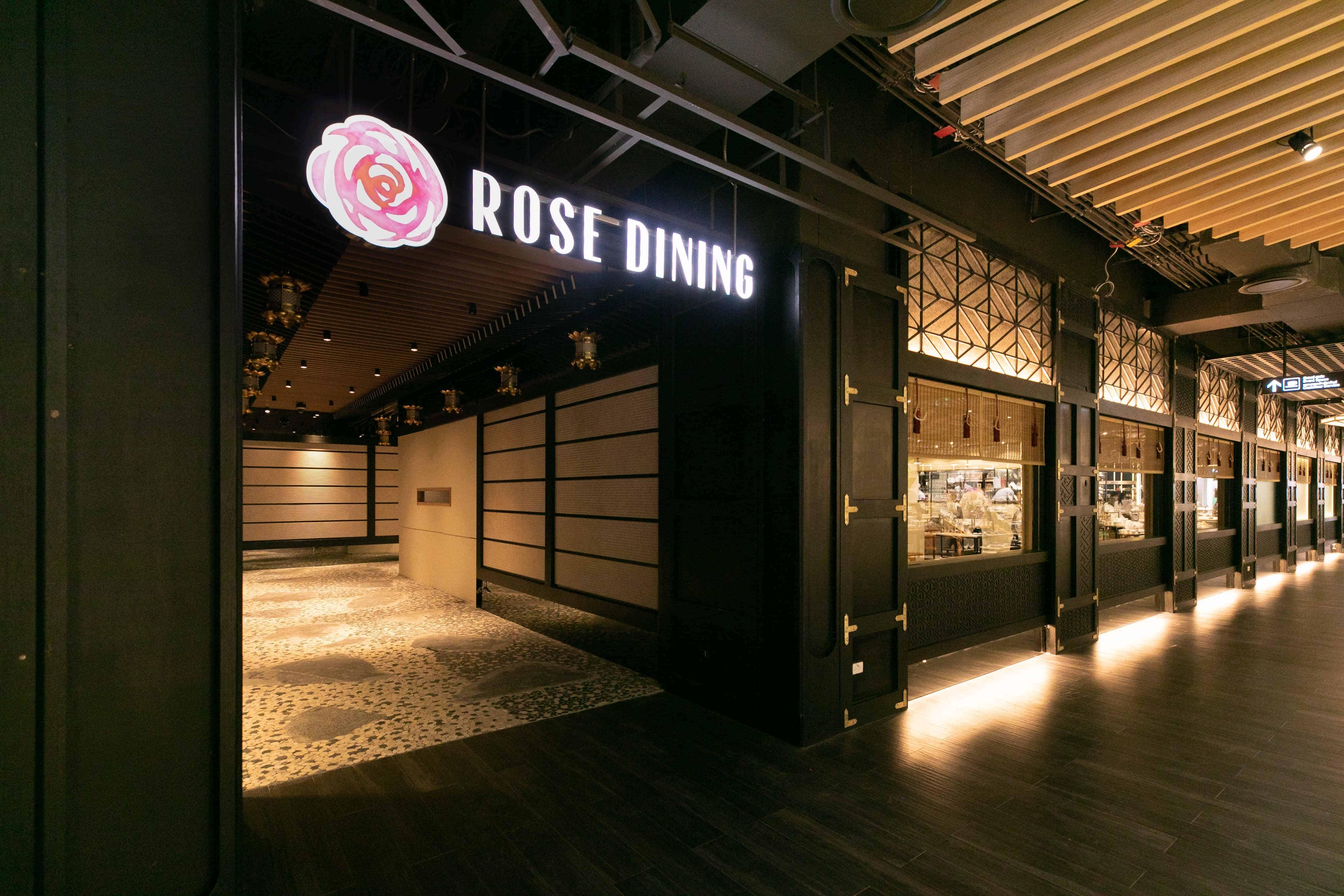 ชั้น 4 แผนกผลิตภัณฑ์สำหรับเด็ก เฟอร์นิเจอร์ ของใช้ในชีวิตประจำวัน และร้านอาหารสุดหรู ห้างสยามทาคาชิมายะ (Siam Takashimaya)