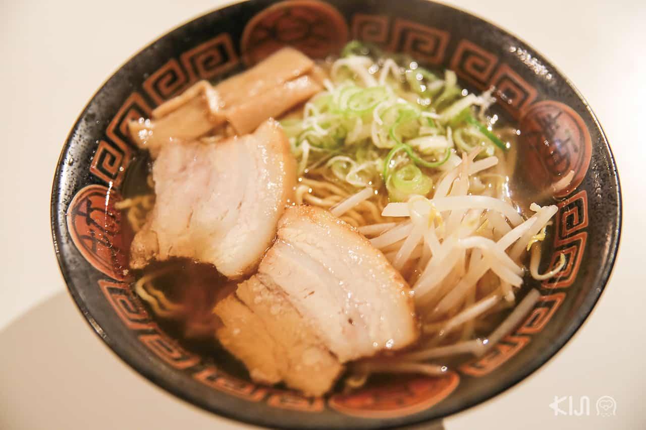 Tottori Gyukotsu Ramen