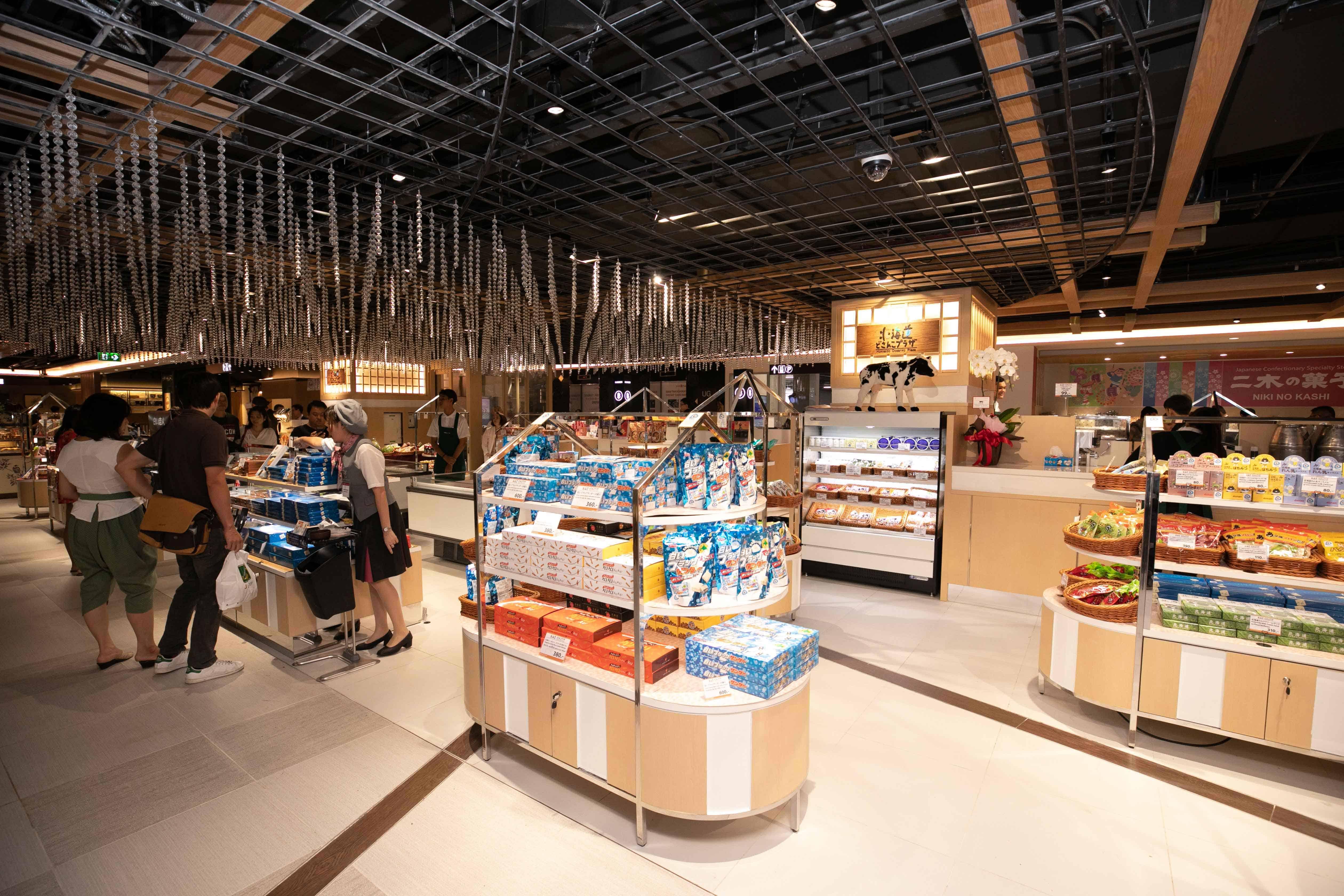 Hokkaido Dosanko Plaza ห้างสยามทาคาชิมายะ (siam takashimaya)