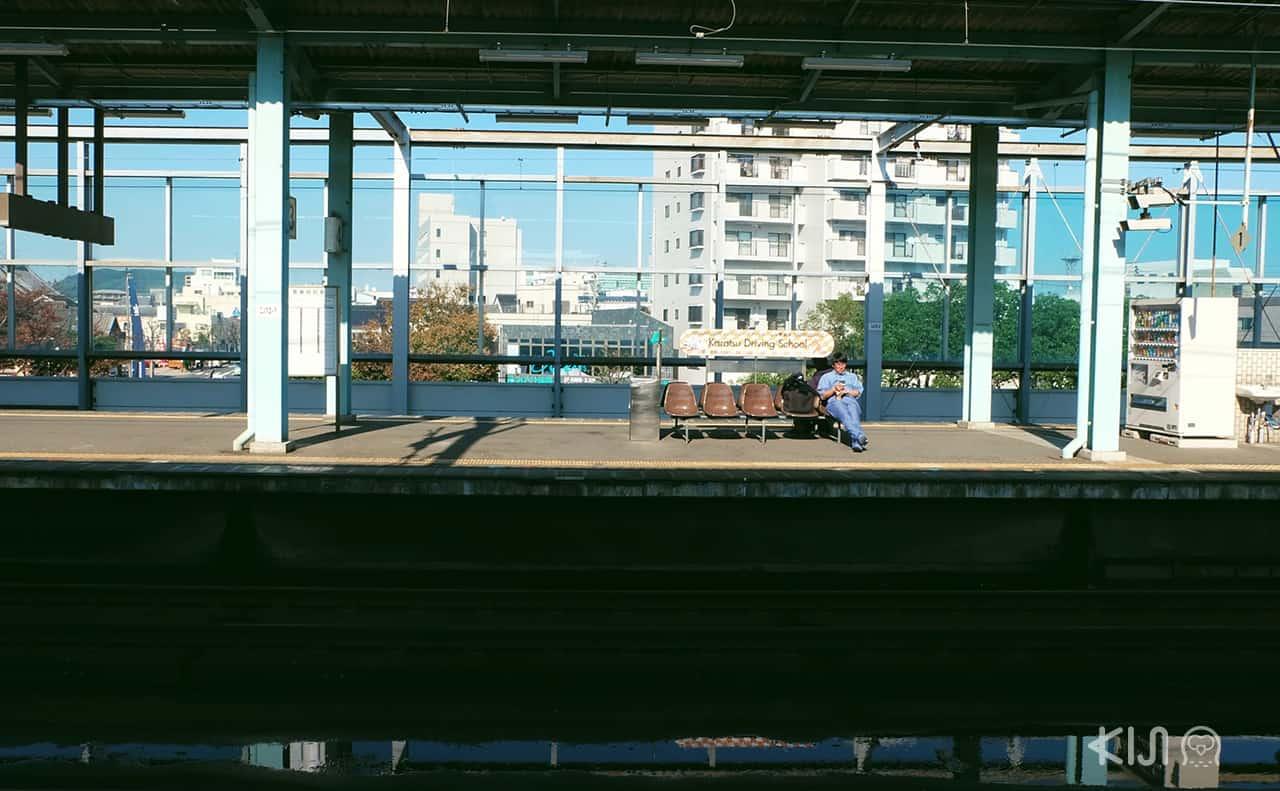 สถานีรถไฟ JR Karatsu Station