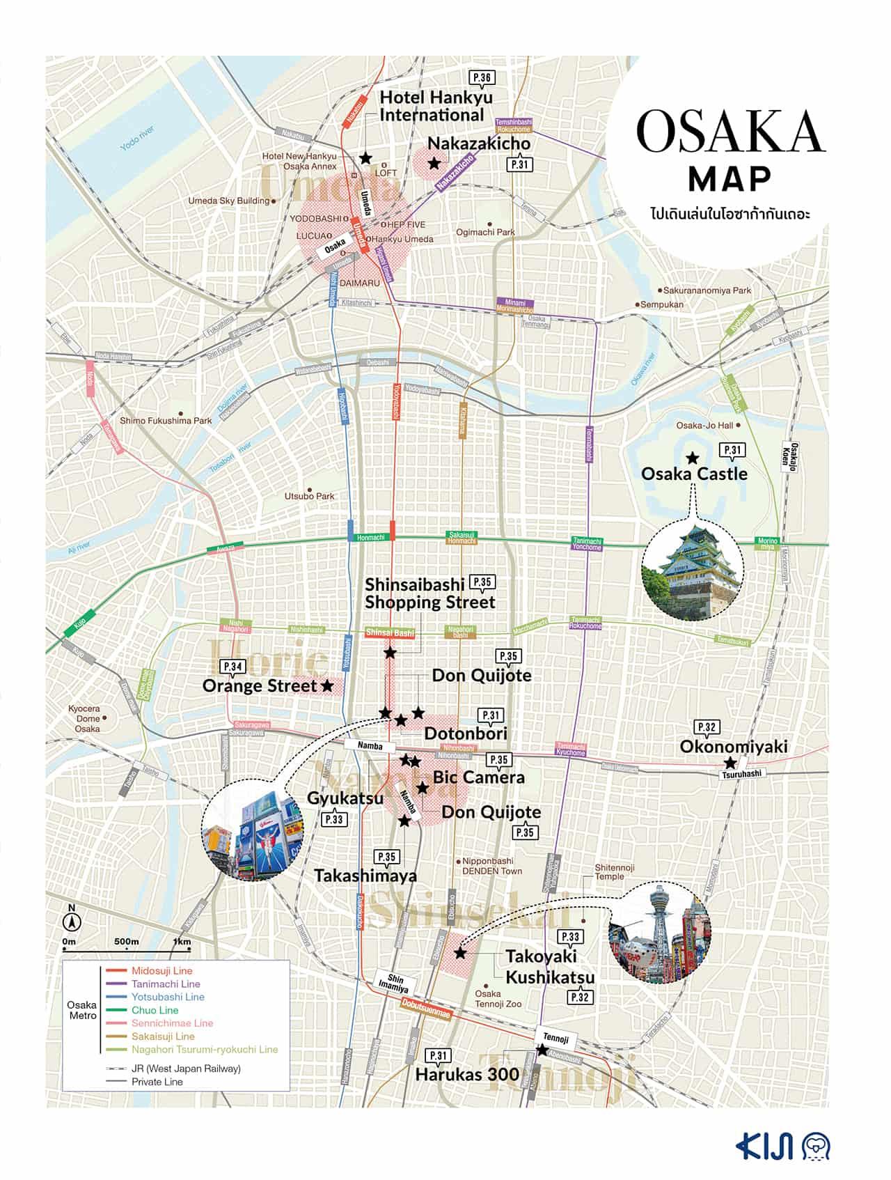 KIJI OSAKA MAP