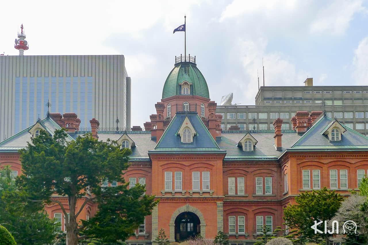 ตึก Former Hokkaido Government Office