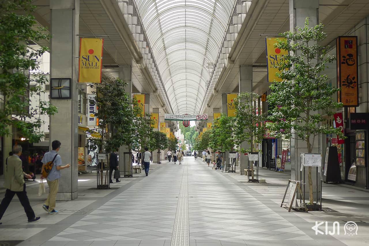 ถนน Ichibancho Arcade