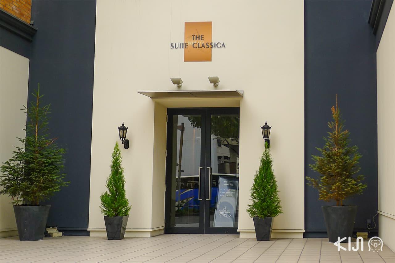 The Suite Classica in Japan
