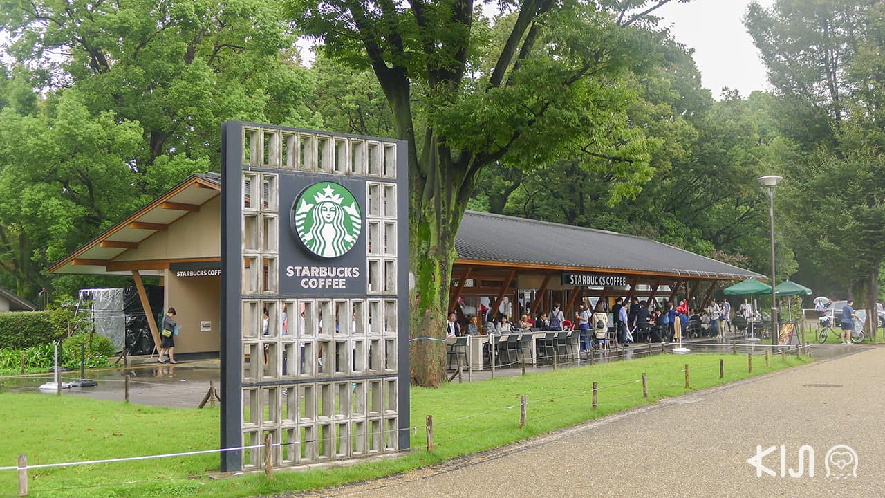 Starbucks Coffee Ueno Park