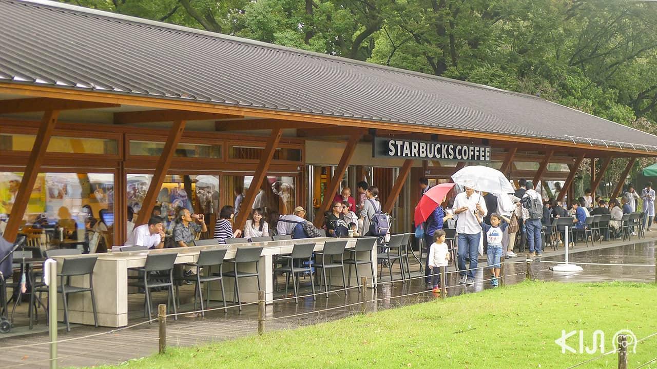 Starbucks Coffee สาขา Ueno Park