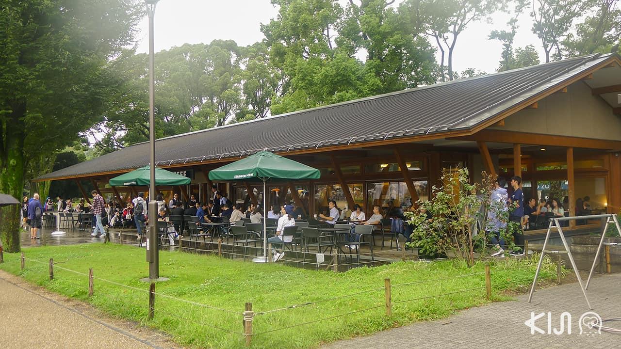 ร้าน Starbucks Coffee สาขา Ueno Park