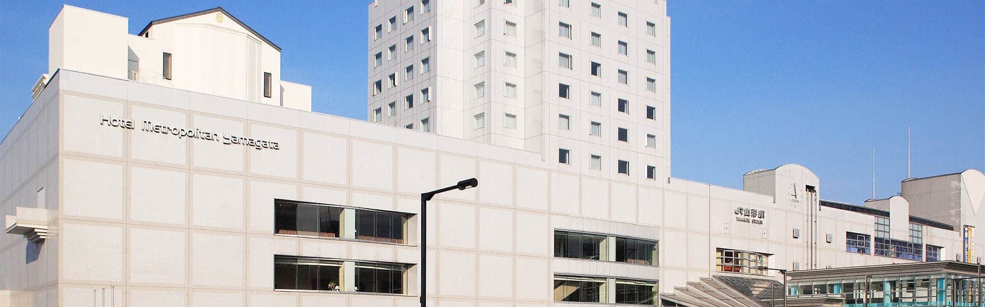 โรมแรม Metropolitan Hotel Yamagata อยู่ติดกับสถานียามากาตะ