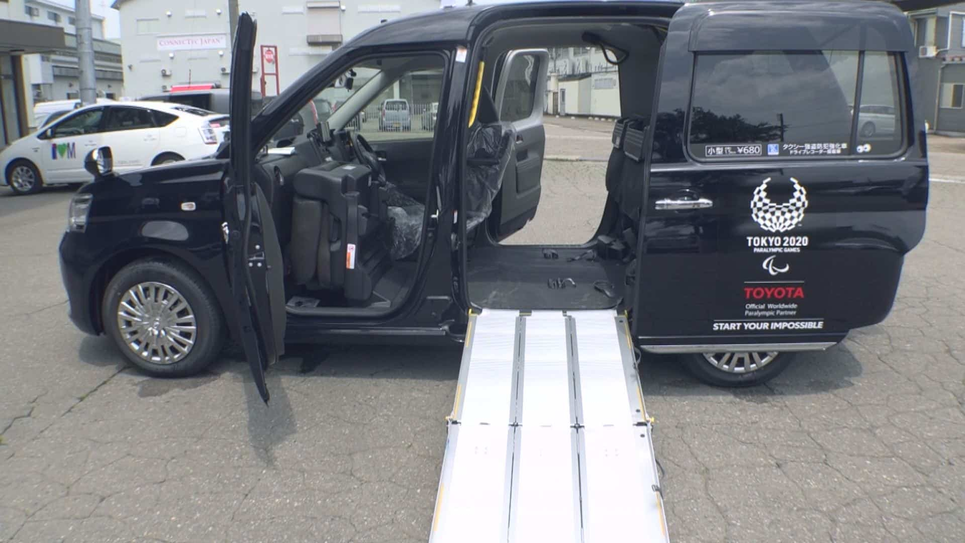 Toyota JPN Taxi Concept : ประตูเปิดปิดปกติ ถูกเปลี่ยนเป็นบานเลื่อนสไลด์