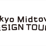 designtouch2018_1200