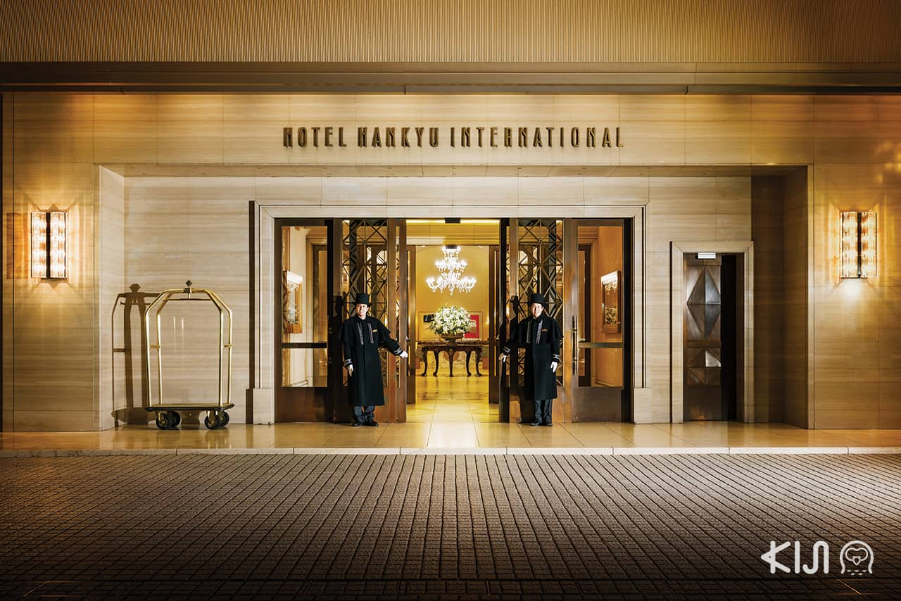 โรงแรม Hotel Hankyu International