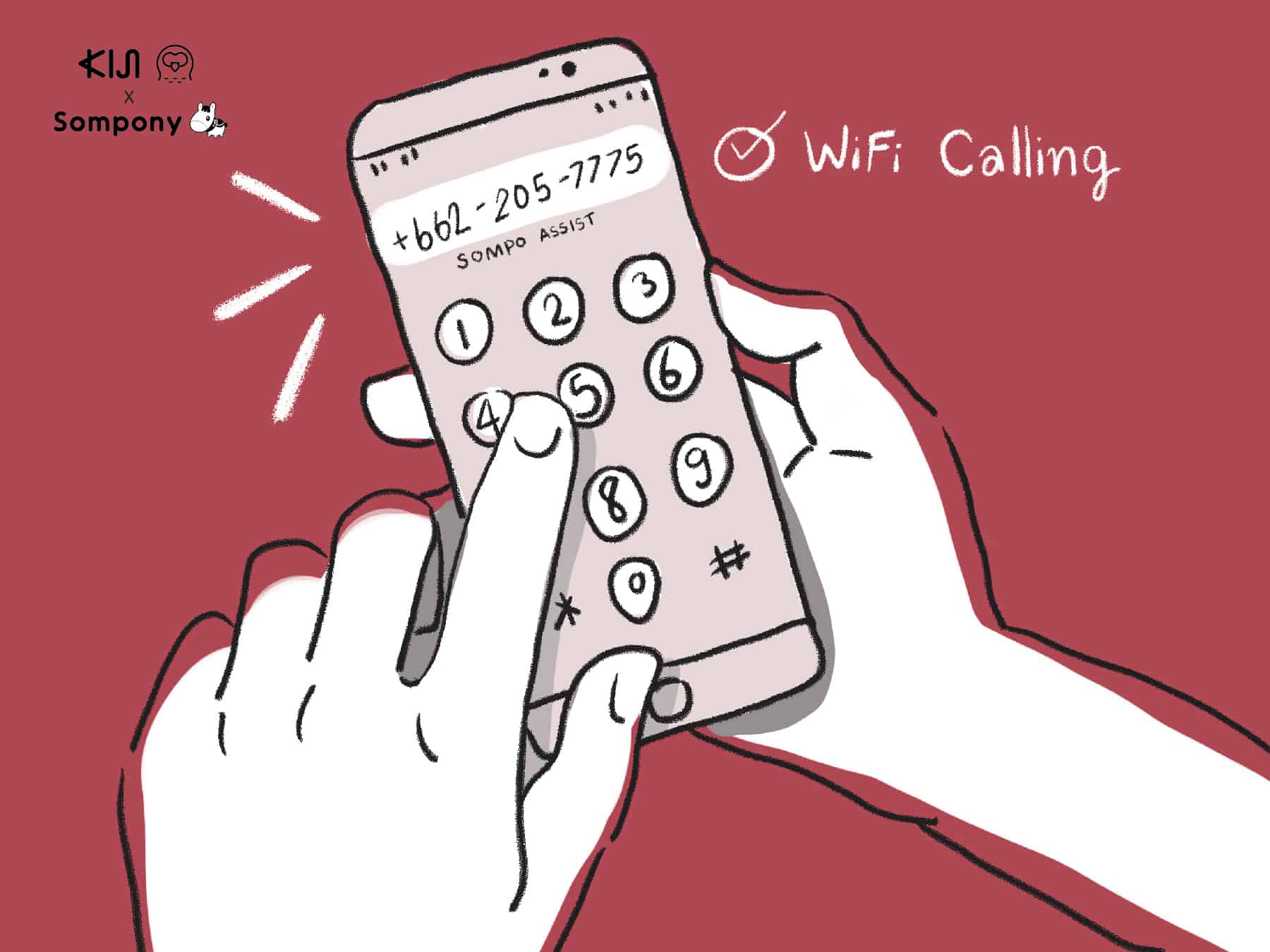 ซมโปะ (Sompo) : เบอร์โทร Wi-fi Calling