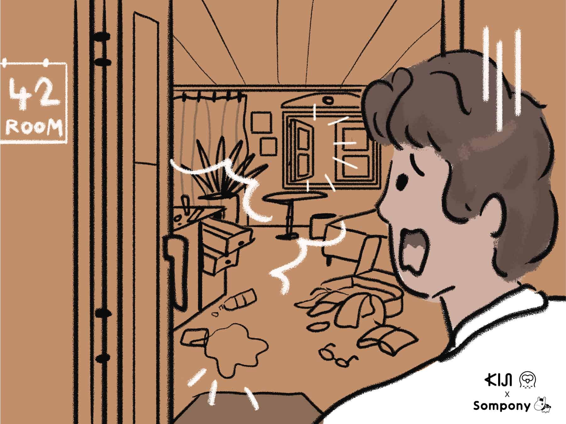 ซมโปะ (Sompo) : ถูกโจรขโมยของในห้องพัก