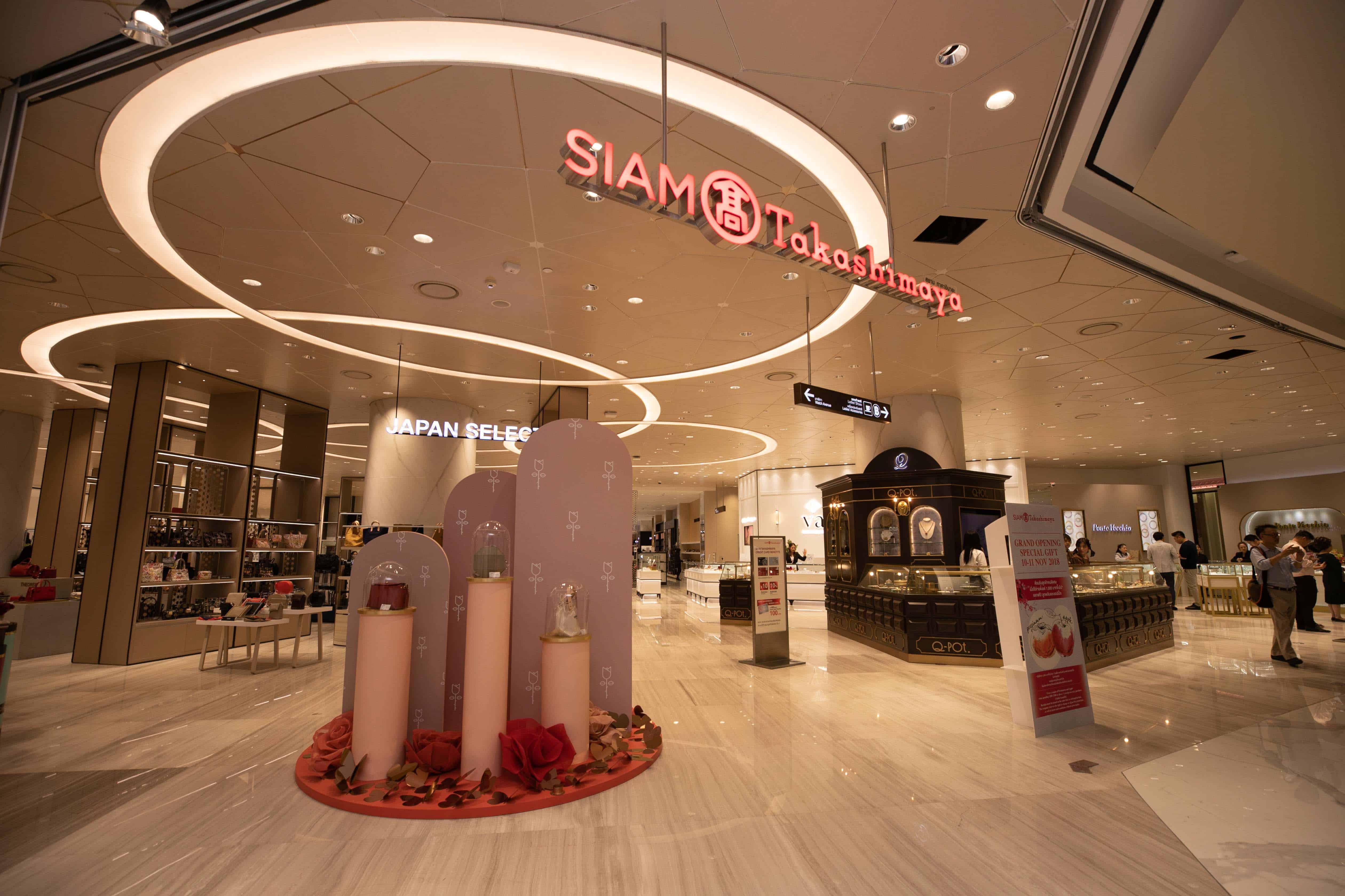 ชั้น 1 แผนกแฟชั่นสุภาพสตรี ห้างสยามทาคาชิมายะ (Siam Takashimaya)