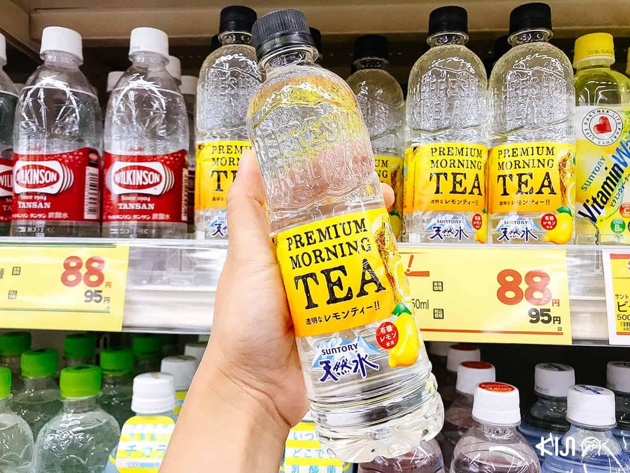 Premium Morning Lemon Tea รสชามะนาว