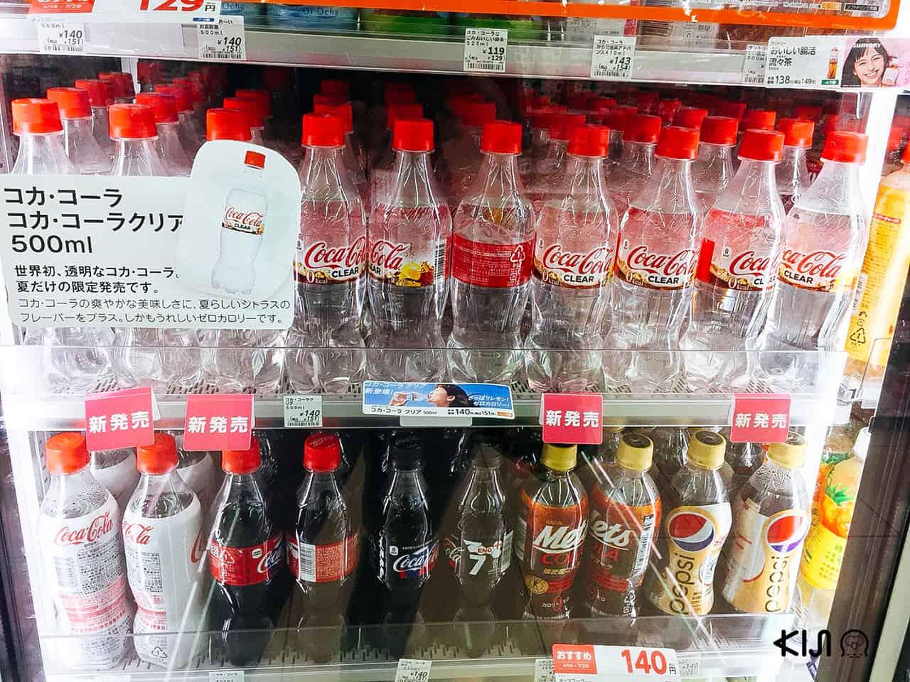 Coca- Cola Clear jp