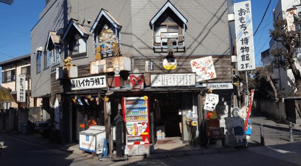 ร้านขายของเล่นเก่าแก่ในย่านชิบามาตะ
