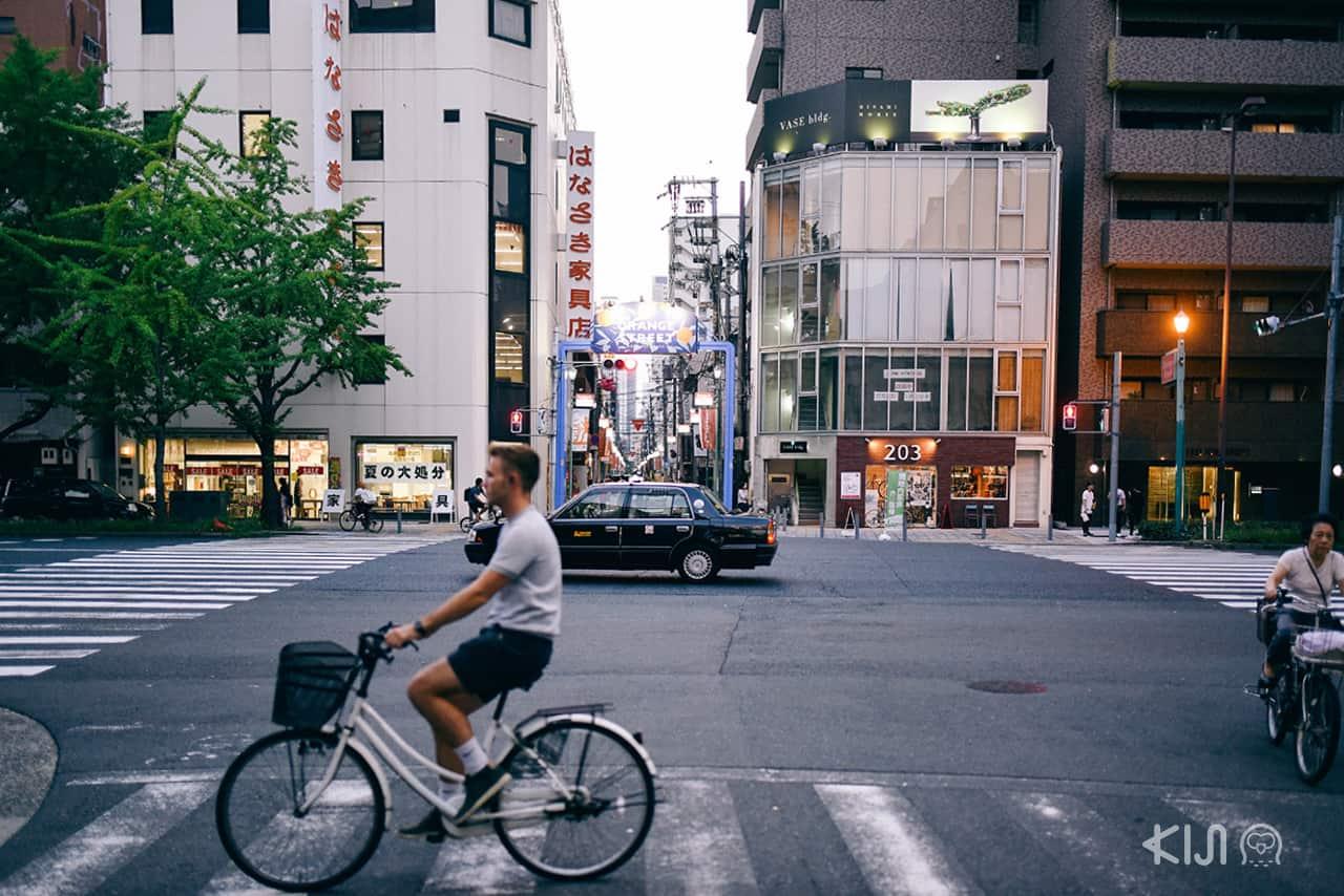 ถนน Orange Street (Horie Tachibana)