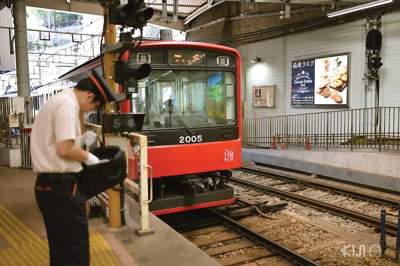 นั่งรถไฟเที่ยวฮาโกเน่ (Hakone) และคามาคุระ (Kamakura)
