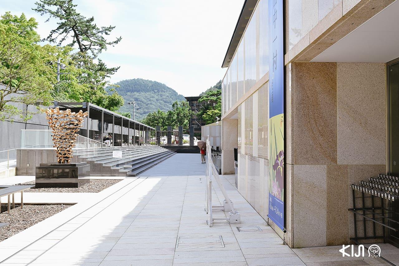พิพิธภัณฑ์ศิลปะ Okada Museum of Art