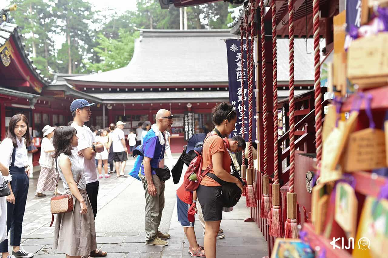 ผู้คนในศาลเจ้าฮาโกเน่ (Hakone Shrine)