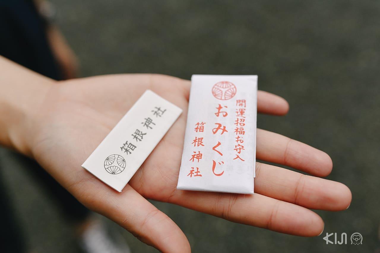 เครื่องรางในศาลเจ้าฮาโกเน่ (Hakone Shrine)