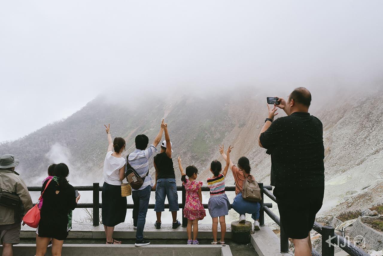หุบเขาโอวาคุดานิเป็นหนึ่งภูเขาไฟในญี่ปุ่นที่ยังคุกรุ่น จึงมีกำมะถันของภูเขาไฟและไอน้ำพวยพุ่งอยู่ตลอดเวลา