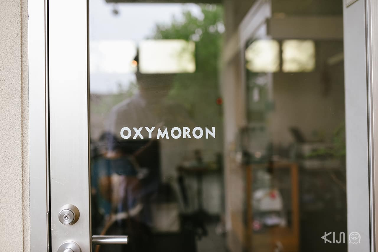 ร้านแกงกะหรี่ Oxymaron ที่คามาคุระ