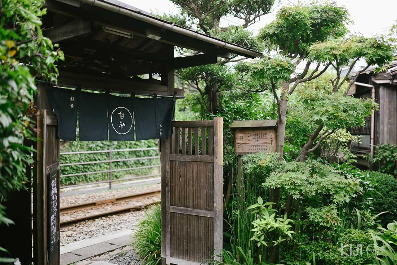 Mushinan คาเฟ่ริมทางรถไฟในเมืองเก่าคามาคุระ
