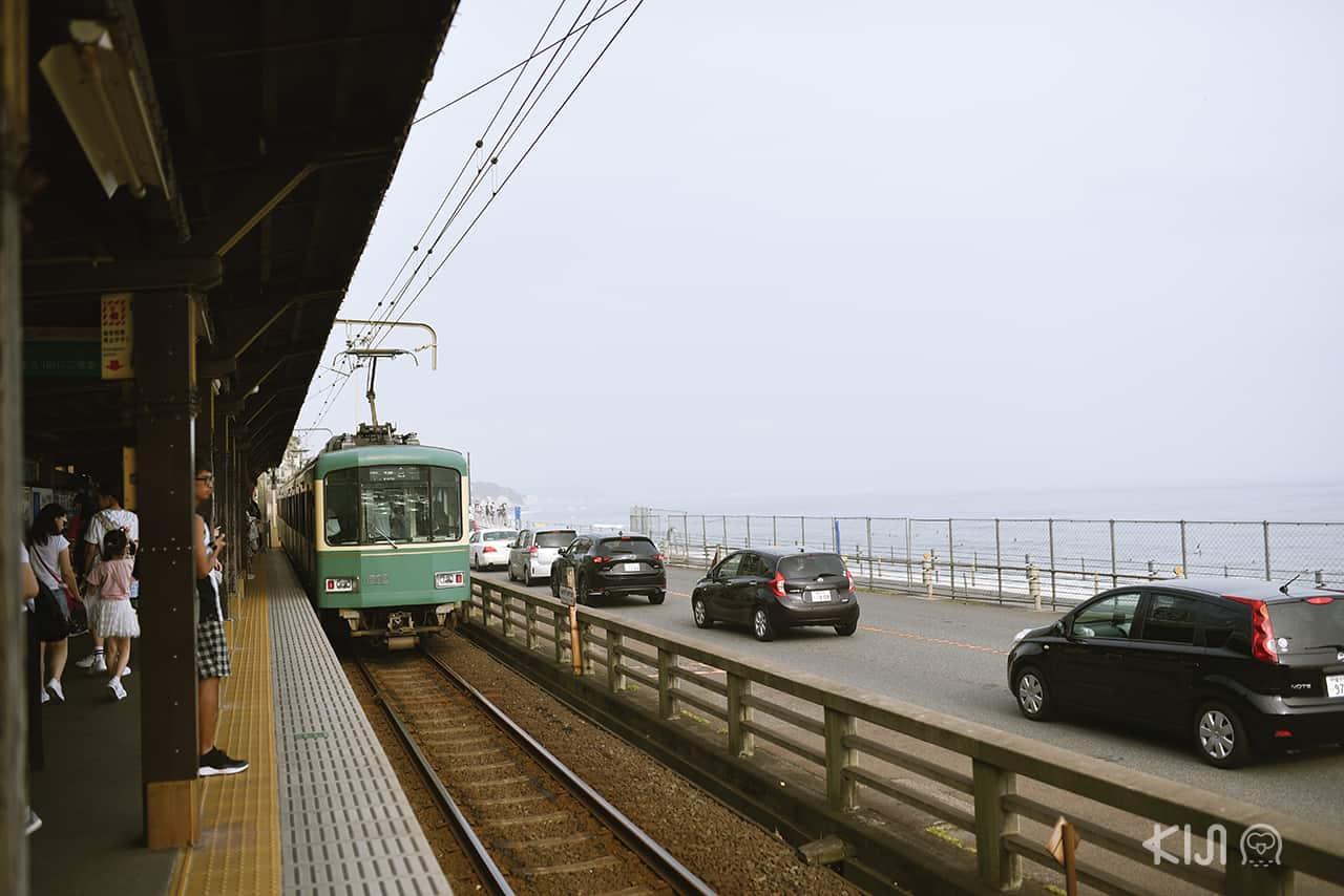 สถานีรถไฟ Kamakurakokomae Station