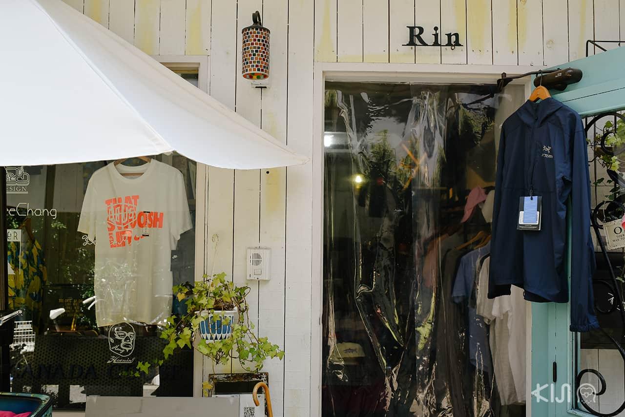 ด้านหน้าร้าน Rin Selected Shop ย่าน Nakazakicho ในโอซาก้า