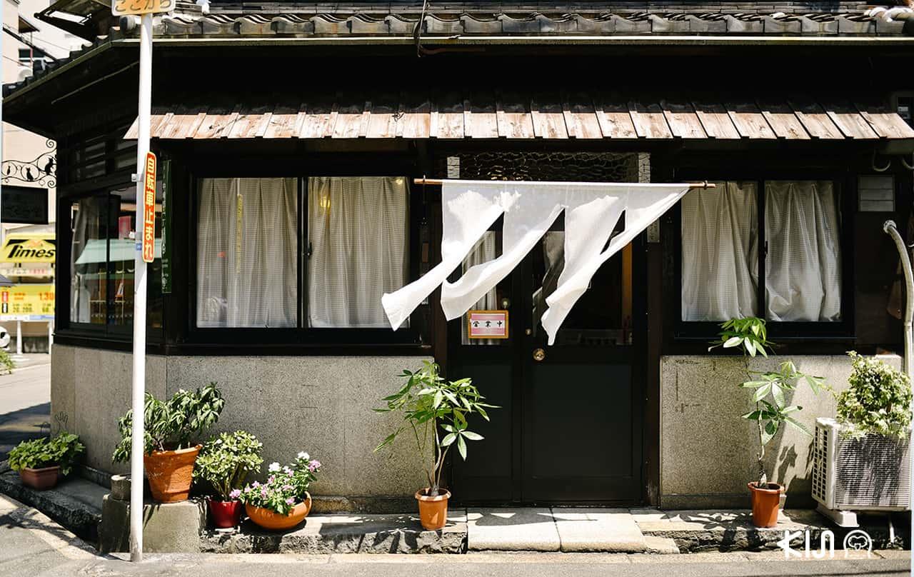 ด้านหน้าร้านขายแปรงแต่งหน้า Sakurado ย่าน Nakazakicho ในโอซาก้า