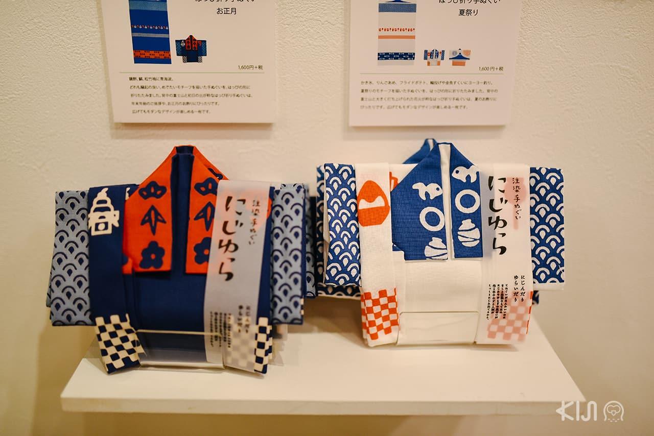 ผ้า Tenugui ของร้าน Nijiyura ย่าน Nakazakicho ในโอซาก้า