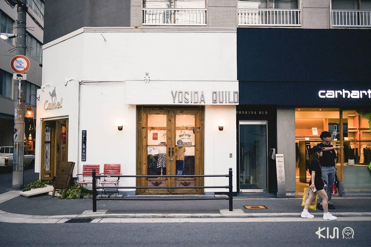 ร้าน Yosida Build ที่ถนน Orange Street ในโอซาก้า