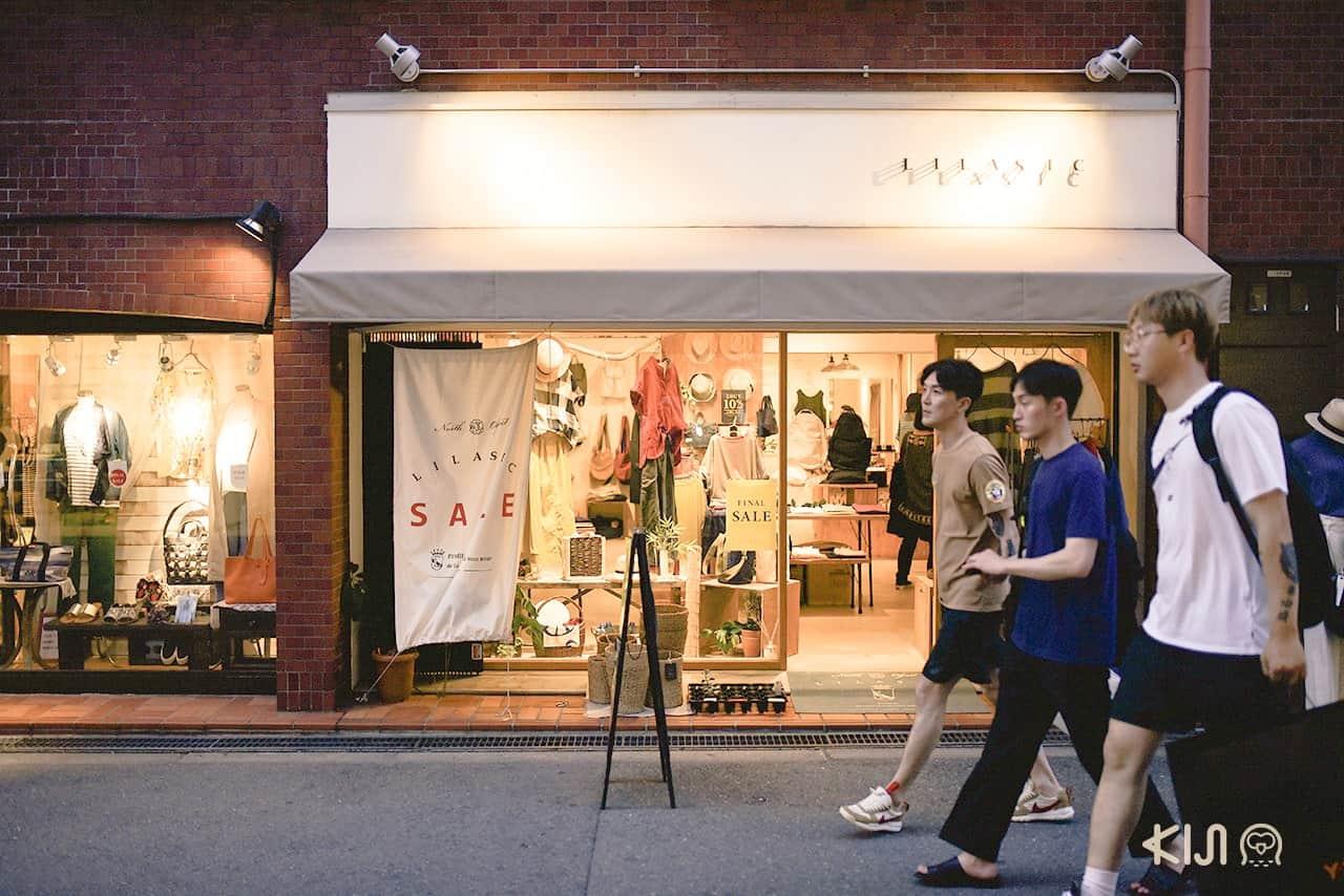ร้าน Lilasic ที่ถนน Orange Street ในโอซาก้า