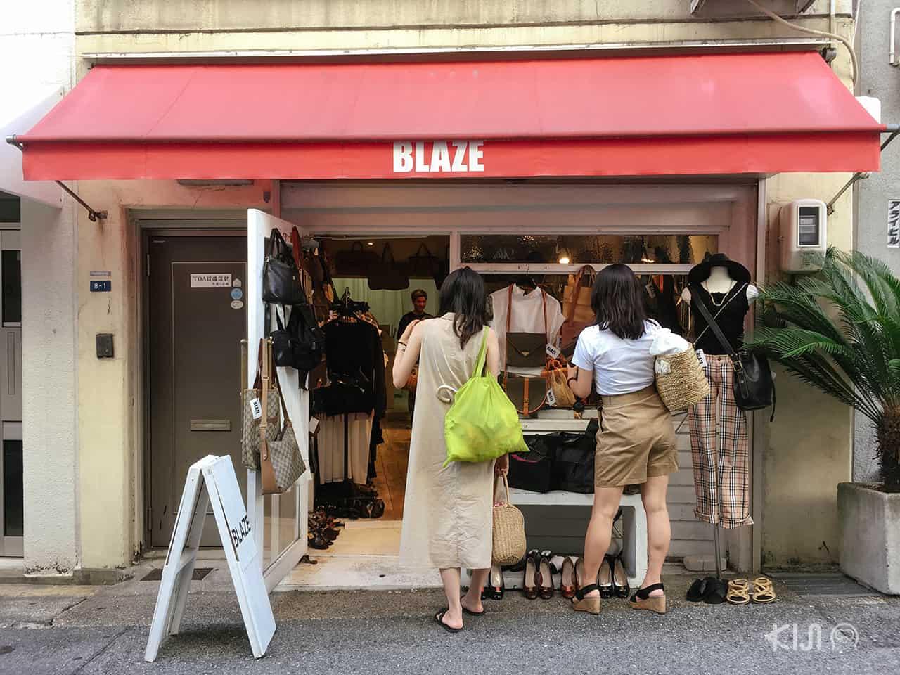 Blaze, Kobe Motomachi