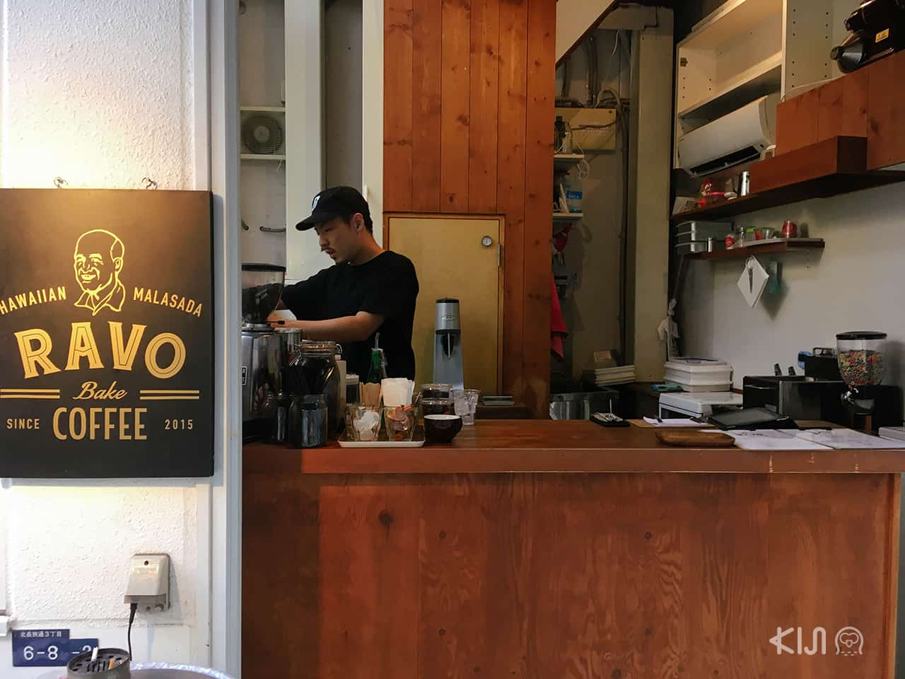 Ravo Bake Coffee, Kobe Motomachi