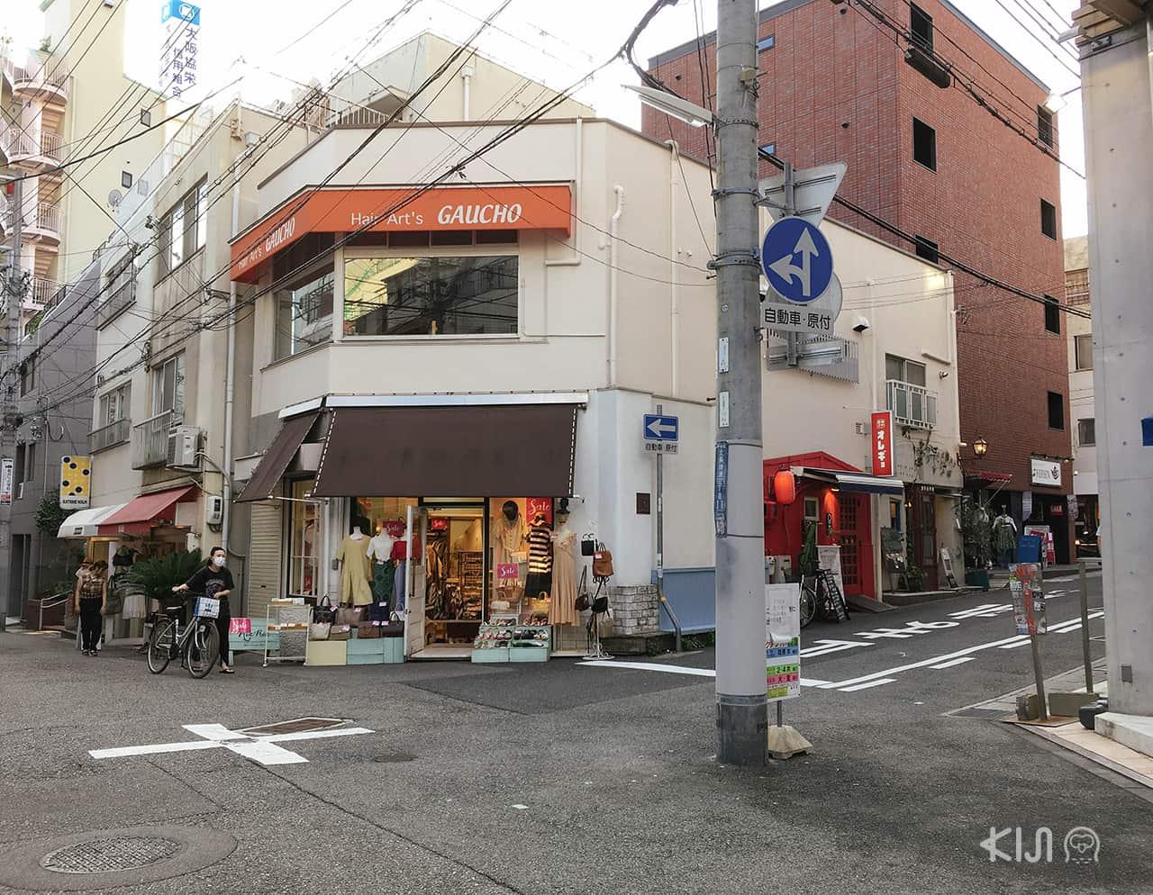 ย่านโมโตมาชิ (Kobe Motomachi)