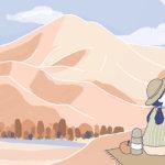 Mountaing_Trekking_cover