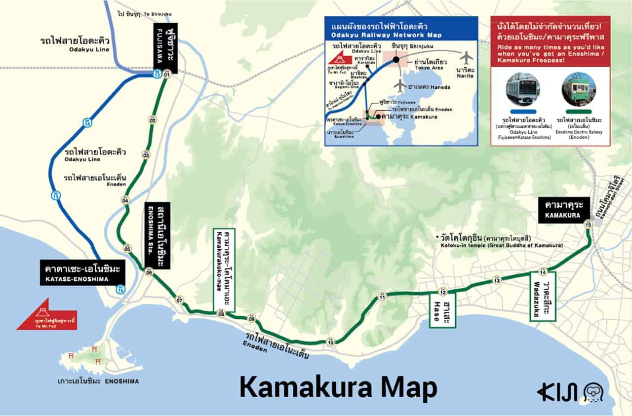 Kamakura Map by KIJI