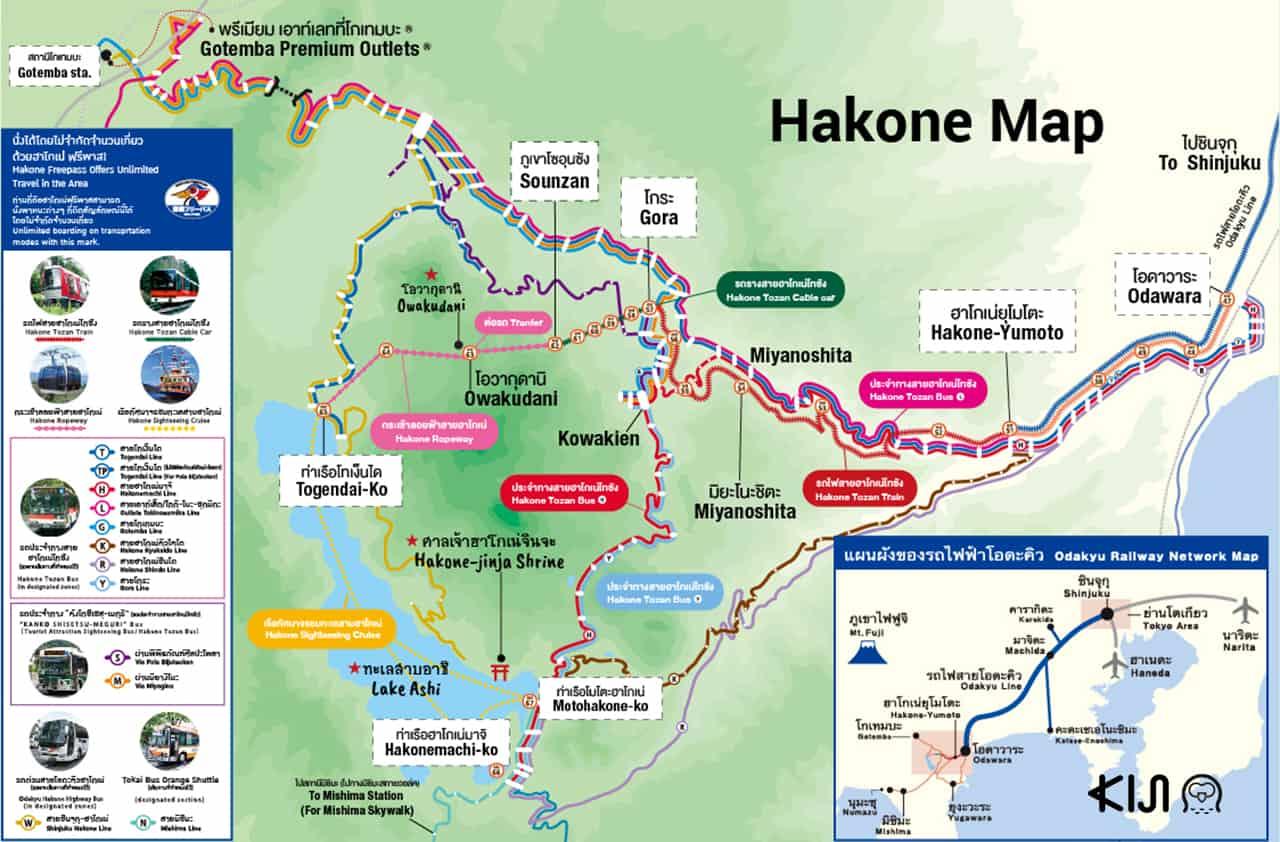 Hakone Map by KIJI