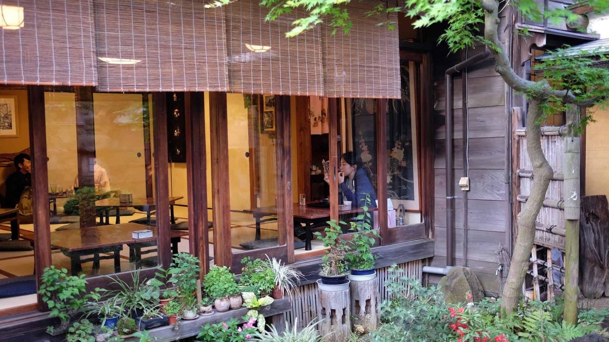 ร้าน Kosoan Tokyo