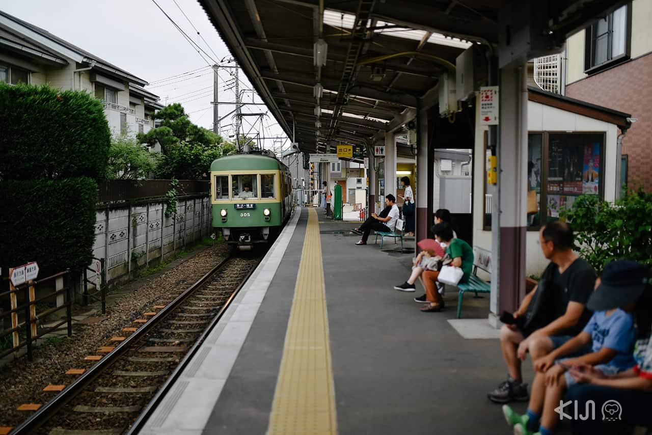 สถานีรถไฟ Wadazuka Station