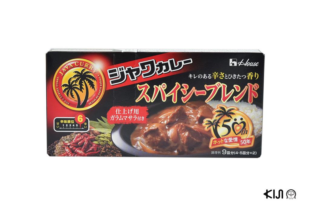 ก้อนแกงกะหรี่ Java Curry Spicy Blend