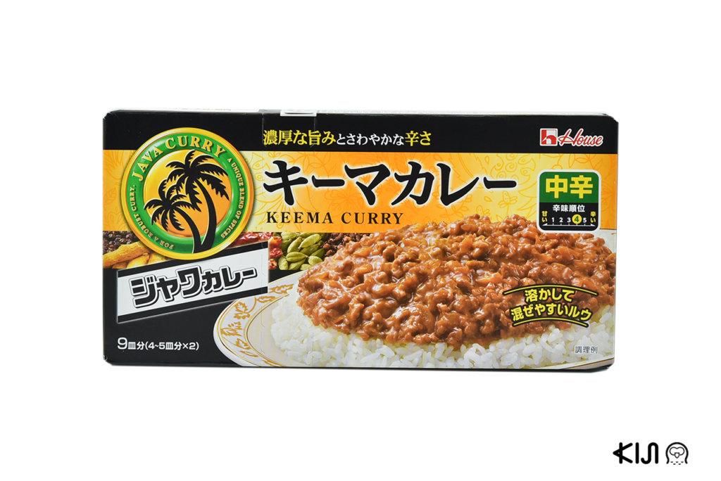 ก้อนแกงกะหรี่ Java Keema Curry